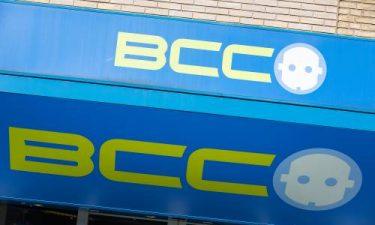 Moeder MediaMarkt stapt in bij BCC-eigenaar