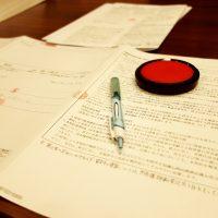 Wetsvoorstel: de Wet arbeidsmarkt in balans