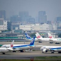 'Duizenden banen weg bij Japanse luchtvaartmaatschappij ANA'